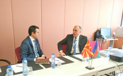 Azerbaijan, Macedonia discuss cooperation prospects