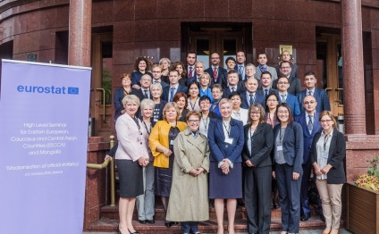 Representatives of Statistics Committee attend events organized by Eurostat and UN in Belarus