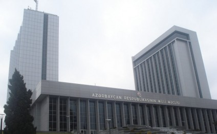 Azerbaijani MPs to observe parliamentary elections in Georgia