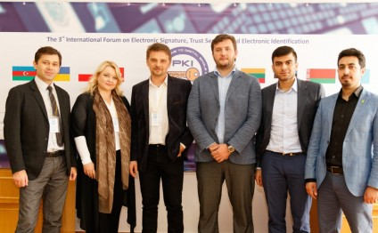 "First ever e-document signed with ""Asan İmza"" mobile e-signature between Ukraine and Azerbaijan"