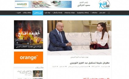 Egyptian newspaper highlights Azerbaijani first lady` s meeting with ISESCO chief