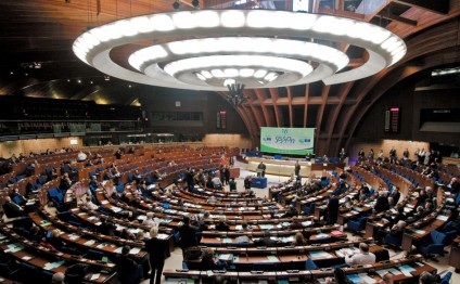 PACE Bureau approves results of Azerbaijan's constitutional referendum