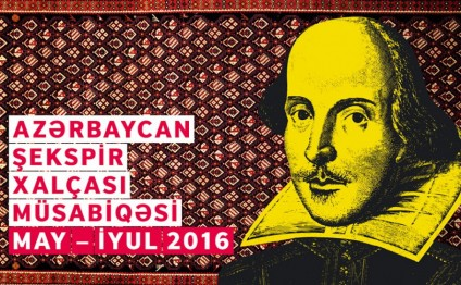 Azerbaijan Shakespeare Carpet Competition winner to be announced