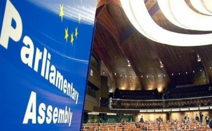 PACE fall session kicks off in Strasbourg