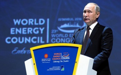 Russia ready to join decision to limit crude production — Putin