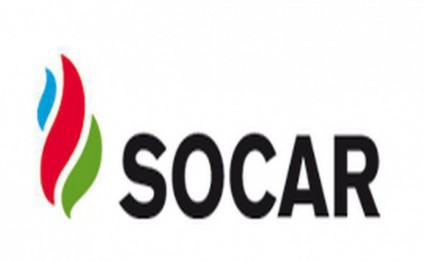 SOCAR Turkey Energy AS and Rosneft sign agreement