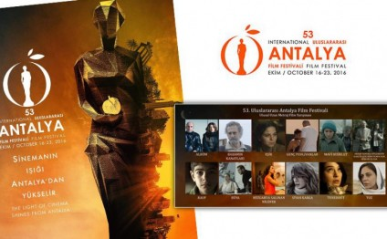 53rd Antalya Film Festival to be held in October