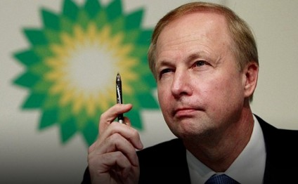 Robert Dudley: BP would like to work on Turkish Stream