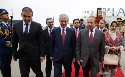 Pakistani Premier arrives in Azerbaijan for official visit