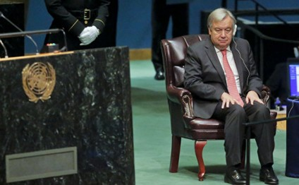 António Guterres appointed next UN Secretary-General by acclamation