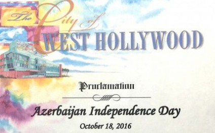 West Hollywood proclaims October 18 as 'Azerbaijan Independence Day'