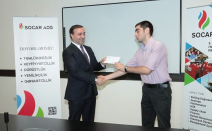 One more BHOS student awarded with SOCAR-AQŞ scholarship