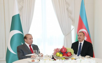 President Ilham Aliyev hosted official dinner in honor of Pakistani Premier