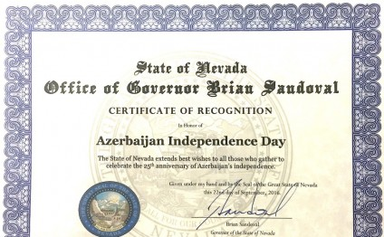 October 18 proclaimed 'Azerbaijan Independence Day' in U.S. State of Montana