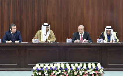 Tashkent hosts 43rd session of OIC Foreign Ministers Council