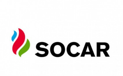 SOCAR, Norwegian Carbon Limits discuss reduction of emissions