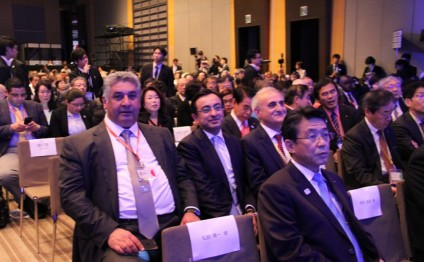 Azerbaijani delegation attend World Forum on Sport and Culture in Japan