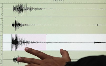 Magnitude 6.6 quake jolts western Japan, no tsunami warning or major damage