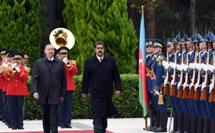 Official welcoming ceremony was held for Venezuelan President Nicolas Maduro