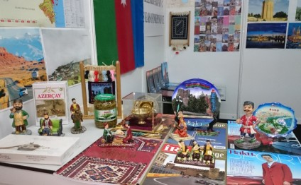 Azerbaijan`s pavilion launched at Muslim World BIZ exhibition in Kuala Lumpur