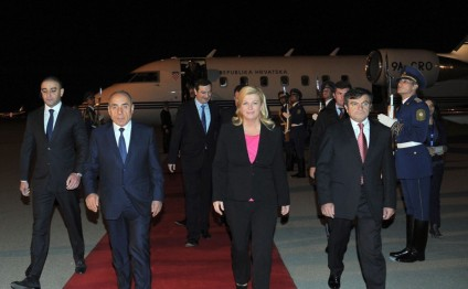 Croatian President arrives in Azerbaijan for official visit