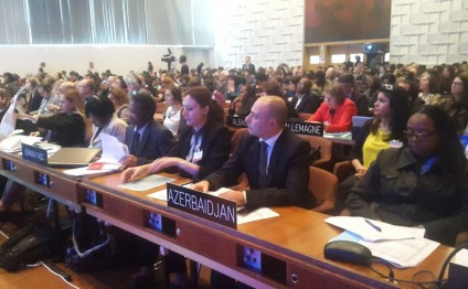 Paris hosts 40th session of World Heritage Committee