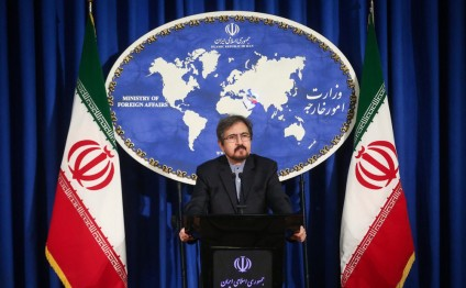 Iran, EU to hold comprehensive talks in December