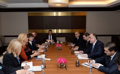 Azerbaijan, Croatia discuss prospects for development of relations