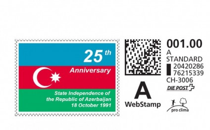 Swiss stamp commemorates Azerbaijan`s independence anniversary