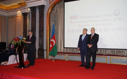 "Azerbaijan is ""an important"" country in South Caucasus"