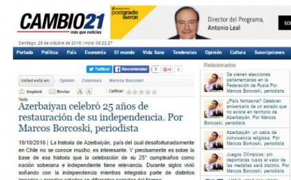 Chilean newspaper publishes article on Azerbaijan