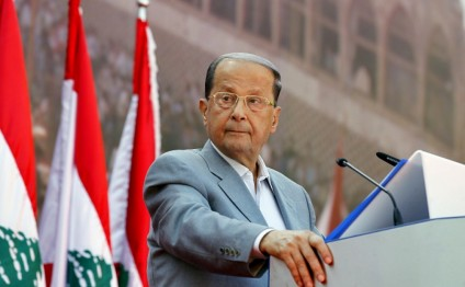 Christian politician Michel Aoun elected Lebanon's new president