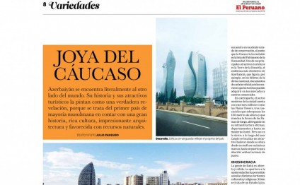 Peruvian newspaper highlights Azerbaijan's accomplishments