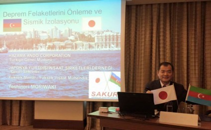 Japanese expert conducts seminar for Azerbaijani businessmen