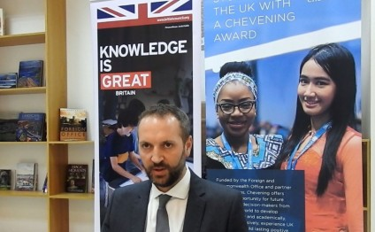 "Education UK Exhibition Azerbaijan was a ""big success""   VIDEO"