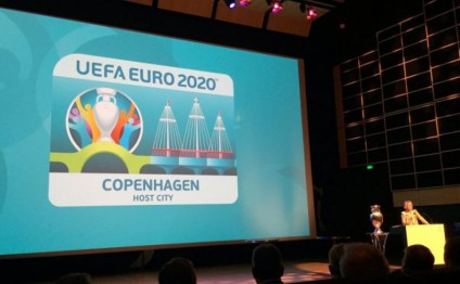 Host city Copenhagen reveals UEFA EURO 2020 logo
