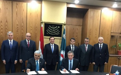 SOCAR, Egyptian State Oil Company (EGPC) sign MOU