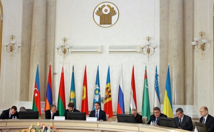 CIS Ministries of Foreign Affairs hold consultations in Minsk
