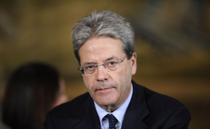 Italian Minister of Foreign Affairs and International Cooperation to visit Azerbaijan