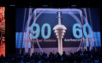 90th anniversary of Azerbaijani television and 60th jubilee of Azerbaijani radio marked