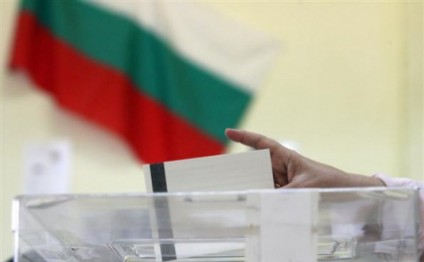 Bulgaria votes to elect its new President