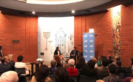 Azerbaijan's model of multiculturalism discussed in Los Angeles