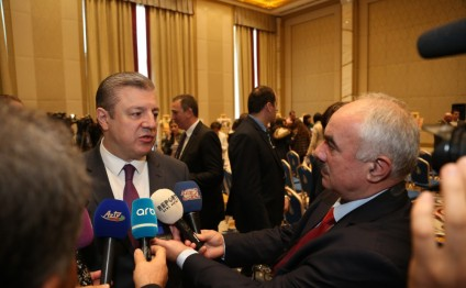 Georgian PM: Azerbaijan is an important strategic partner for Georgia