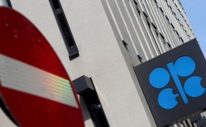 OPEC: Global energy demand to increase by 40 pct by 2040