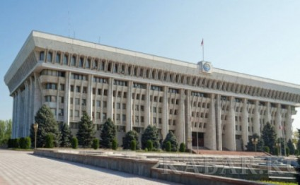 Kyrgyz Parliament approves new government