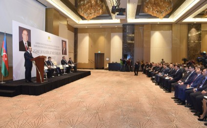 Baku hosts conference on 25th anniversary of restoration of Azerbaijan`s independence