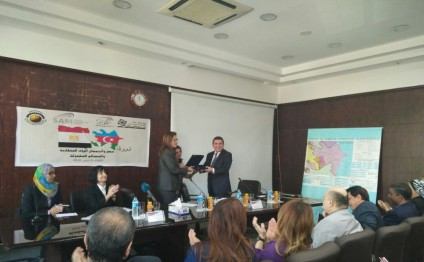 Azerbaijani-Egyptian relations highlighted in Cairo
