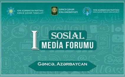 Ganja to host 1st Social Media Forum