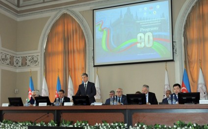 Baku hosts int'l conference dedicated to 90th anniversary of 1st Turkish Congress