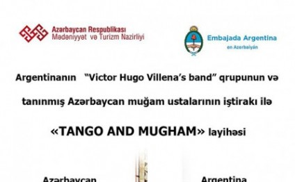 Azerbaijani, Argentine musicians to perform in Baku